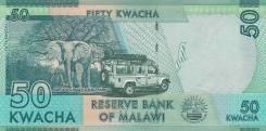 Квача Малавийская.