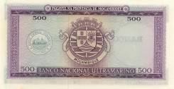 Эскудо Мозамбикский.