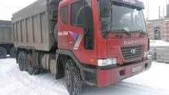Daewoo Novus. самосвал 2011г., 14 618 куб. см., 22 000 кг.