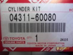 Ремкомплект. Toyota: Corolla, Corolla II, Cresta, Hiace, Hilux, Coaster, Van, Lite Ace, T.U.V, Corona, Crown, Chaser, Tercel, Corsa, Town Ace, Carina...