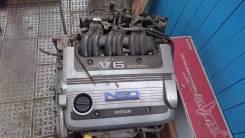 Двигатель Nissan VQ20DE Контрактный