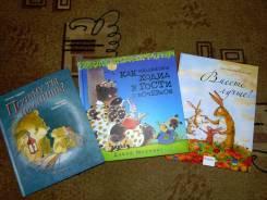 Чудесные книги для малышей