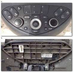 Блок управления климат-контролем. Nissan Primera, P12E Двигатели: QR20DE, F9Q, QG18DE, QG16DE, YD22DDT