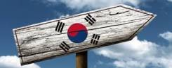 Работа в Корее.