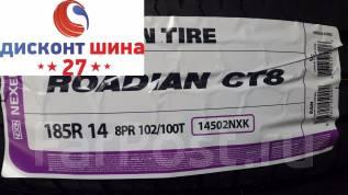 Nexen Roadian CT8. Летние, 2017 год, без износа, 4 шт