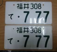 Японский номер
