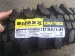 Simex. Грязь MT, без износа, 1 шт