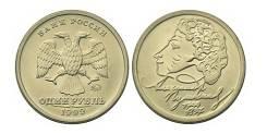 Куплю 1 рубль Пушкина и 1 рубль снг