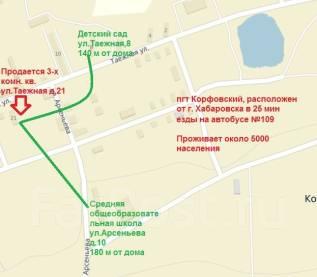 3-комнатная, улица Таёжная 21. Индустриальный, агентство, 55 кв.м.