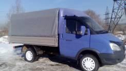 ГАЗ 3302. Газель -тент - инжектор, 2 400 куб. см., 1 500 кг.