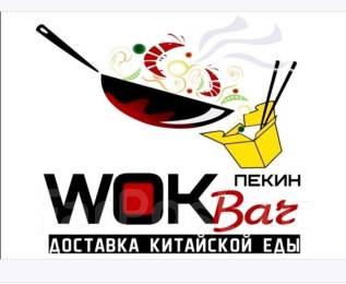 Официант. Требуется официант в кафе Пекин г.Находка. ИП Ким Н.А. Улица Владивостокская 10