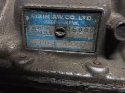Автоматическая коробка переключения передач. Toyota Land Cruiser. Под заказ