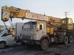 "Мотовилиха КС-5579-1. Автокран ""Мотовилиха"" 25 тонн на базе Камаз., 9 000 куб. см., 25 000 кг., 23 м."