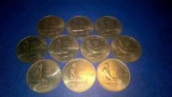 1 рубль 1991 год Лебедев 10 монет в лоте ( мешковые)