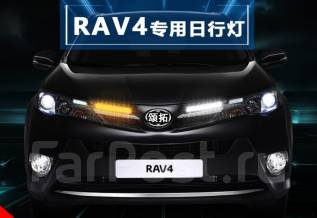 Решетка радиатора. Toyota RAV4, ASA44L, ALA49L, XA40, ZSA42L, ASA42, ASA44, ZSA44L. Под заказ