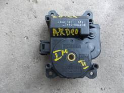 Сервопривод заслонок печки. Toyota Vista Ardeo, SV55, SV55G