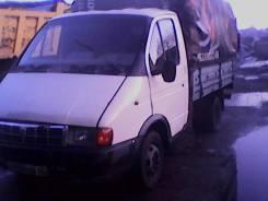 ГАЗ 330210. Продам Газель, 2 500 куб. см., 1 500 кг.