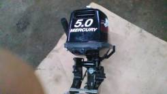 Mercury. 5,00л.с., 2х тактный, бензин, нога S (381 мм)