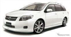 Обвес кузова аэродинамический. Toyota Corolla Fielder, NZE141G, ZRE144, ZRE142G, ZRE142, NZE141, NZE144G, NZE144 Двигатели: 2ZRFAE, 2ZRFE, 1NZFE