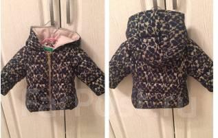 Куртки. Рост: 60-68 см