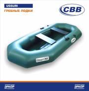 Лодка гребная CBB Ussuri