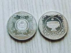 Казахстан, 50 тенге 2014, Серия Сокровища степи - Тайказан