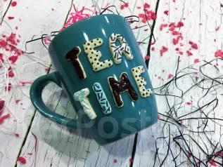 Вкусная кружка Арт 12.059 Только Чай