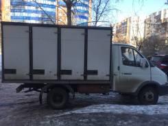 ГАЗ 3302. Газ 3302 Газель хлебный фургон 144 лотка, 2 900 куб. см., 1 500 кг.