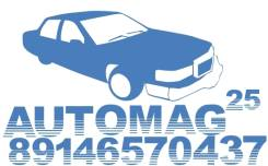 Диск тормозной. Ford C-MAX Ford Focus