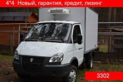 ГАЗ 3302. Продам ГАЗель 3302 4 на 4. Новая. БЕЗ Пробега Кредит, лизинг, 3 000 куб. см., 2 000 кг.