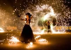 Огненное (фаер) шоу с применением пиротехники