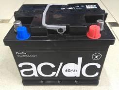 AC/DC. 60А.ч., Обратная (левое), производство Россия