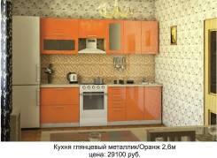 Кухонные гарнитуры.