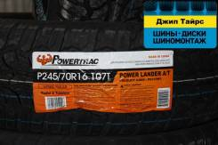PowerTrac Power Lander A/T. Грязь AT, 2016 год, без износа, 4 шт