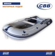 Лодка моторная CBB Mirage
