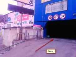 Гаражи капитальные. улица Бородинская 26, р-н Вторая речка, 34 кв.м., электричество, подвал.