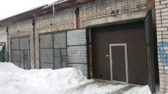 Боксы гаражные. улица Привокзальная 28А, р-н Центральный, 30 кв.м., электричество