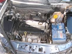 Фланец двигателя системы охлаждения Opel Astra H 3d