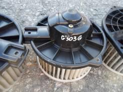 Винт печки контрактный. Daihatsu Pyzar, G303G Двигатель HEEG