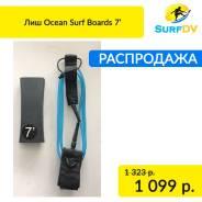 Лиш Ocean Surf Boards 7'