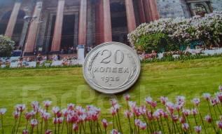 Серебро! СССР. 20 копеек 1925 года в сохране!