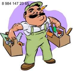 Все виды строительных и отделочных работ во Владивостоке