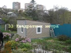 Сдается частный дом на БАМе. От агентства недвижимости (посредник)