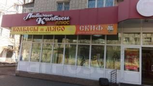 Действующий магазин,125. кв. м В собственности продам. ул. Постышева, д 3. Улица Постышева 3, р-н Постышего д. 3, 125 кв.м.