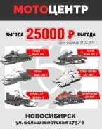Русская механика Тайга Варяг 550. исправен, есть птс, без пробега