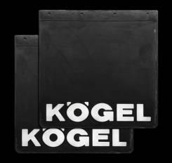 Брызговики KOGEL клмплект 2 шт 400*400