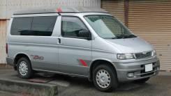Mazda Bongo Friendee. KD, WLT