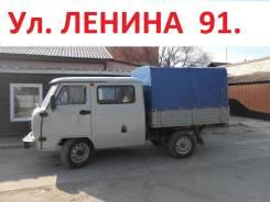 УАЗ 39094 Фермер. УАЗ Фермер, 2 700 куб. см., 1 250 кг. Под заказ