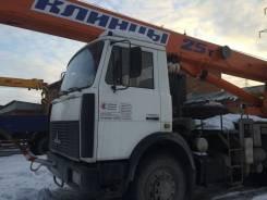 Клинцы КС-55713-6К-2. Кран автомобильный, 11 150 куб. см., 25 000 кг., 24 м.