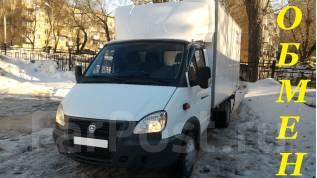 ГАЗ Газель Бизнес. Газель Бизнес, удлинённая ГАЗ+Бензин (14-кубов) (Термос 50-мм), 2 700 куб. см., 1 500 кг.